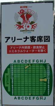 DSCF1026.jpg