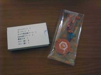 DSCF1106.jpg